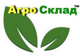 Ammonium nitrate. Mineral Granular Nitrogen Fertilizer