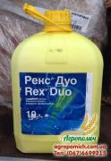 Fungicide Rex Duo K. S. for cereals and beet