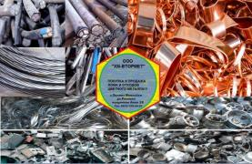 Куплю лом кольорових металів в Ханти-Мансійську