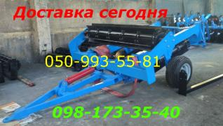 Roller KIP-6 for chopping / shredder of crop residues VAT Compensation