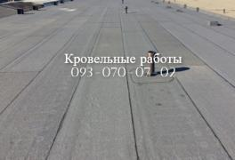 Roof repairs,laying ruberoid in Khmelnytskyi