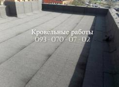 Roofing and roofing work of all types in Selidovo