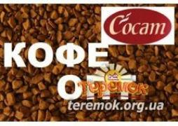 Selling wholesale freeze-dried coffee Kasik, Kokam, Iguatsu