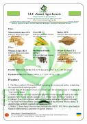 Сommercial proposal for Wheat, Yellow Corn, Feed Barley, Sunflow