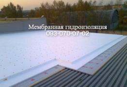 The membrane roof in Nikolaev