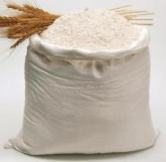 Wheat flour of the highest grade to buy a Dnepr