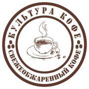 Зерновий свіжообжарену кави